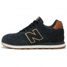 Мужские New Balance 574 Dark Emerald/Brown