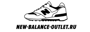 New-Balance-Shoes - Outlet кроссовок Нью Баланс